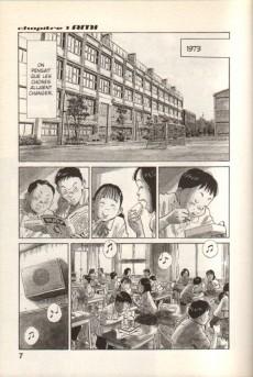 Extrait de 20th Century Boys -1- Tome 1