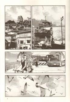 Extrait de Front Mission Dog Life & Dog Style -10- Vol. 10