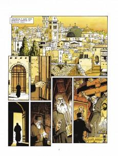 Extrait de Qumran -1b13- Livre I