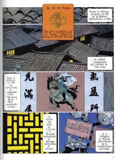 Extrait de Le bouddha d'Azur -2a- Tome 2/2