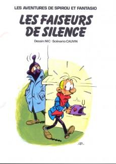 Extrait de Spirou et Fantasio - La collection (Cobra) -34- Les faiseurs de silence