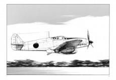 Extrait de 103e escadrille de chasse