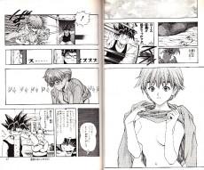 Extrait de D.N.A² (en japonais) -4- Tome 4