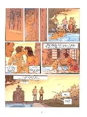 Extrait de Une nuit à Rome -2- Livre 2