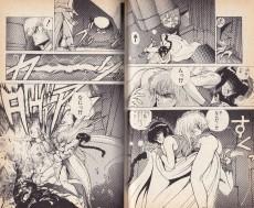 Extrait de Bastard!! (en japonais) -2- Tome 2