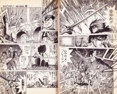 Extrait de Bastard!! (en japonais) -4- Tome 4