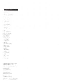 Extrait de I.R.$. -3a2011- Blue Ice