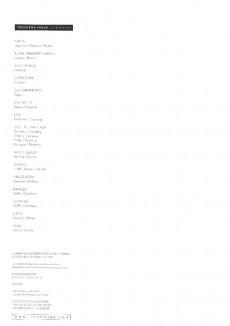 Extrait de I.R.$. puis I.R.$ -2a2010- La stratégie Hagen
