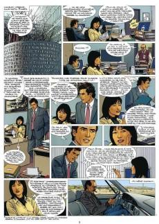 Extrait de Alpha (Lombard) -9a2011- Scala