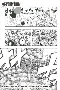 Extrait de Fairy Tail -33- Tome 33