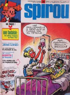 Extrait de (Recueil) Spirou (mini-recueil) -11- Mini-recueil Spirou 11