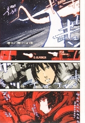 Extrait de Knights of Sidonia -6- Tome 6