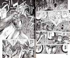 Extrait de Bastard!! (en japonais) -11- Tome 11