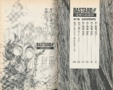 Extrait de Bastard!! (en japonais) -17- Tome 17