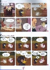 Extrait de Confessions d'un canard sex-toy -2- Libido(s)
