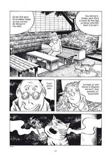 Extrait de Vie de Mizuki -3- L'apprenti