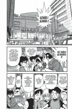 Extrait de Détective Conan -23- Tome 23