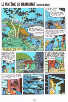Extrait de Tif et Tondu -34a1987- Le fantôme du samouraï