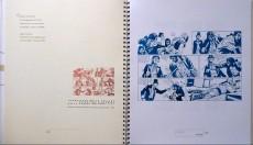 Extrait de (AUT) Pratt, Hugo (en italien) -TL- White & ivory