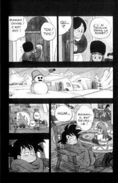 Extrait de Dragon Ball (Intégrale) -3- L'ultime combat