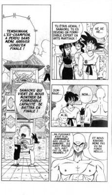 Extrait de Dragon Ball (Intégrale) -8- Chi-Chi