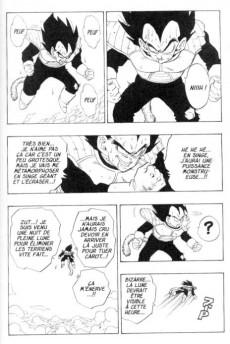 Extrait de Dragon Ball (Intégrale) -10- Vegeta