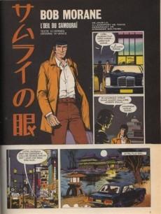 Extrait de Bob Morane 2 (Dargaud) -17a1981- L'œil du samouraï
