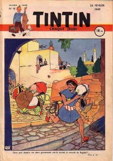 Extrait de (Recueil) Tintin (Album du journal - Édition française) -2- Numéro 2