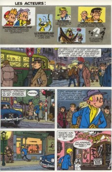 Extrait de Spirou et Fantasio -11c82- Le gorille a bonne mine