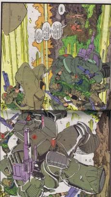 Extrait de Spécial Strange -Rec26- Album N°26 (du n°76 au n°78)