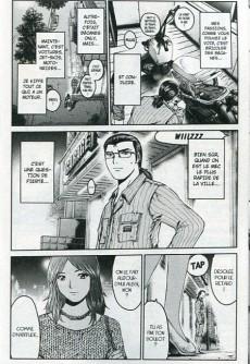 Extrait de GT-R - Great Transporter Ryuji