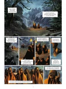 Extrait de Alix Senator -3- La Conjuration des rapaces