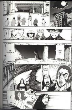 Extrait de Area D - Le Territoire des mutants -4- Le Conseil des surhommes