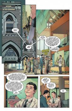 Extrait de Batman (DC Renaissance) -4- L'An zéro - 1re partie
