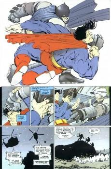 Extrait de Batman: The Dark Knight (1986) -2- The Dark Knight Triumphant