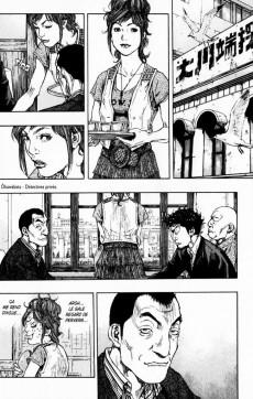 Extrait de Tokyo River's Edge -3- Volume 3