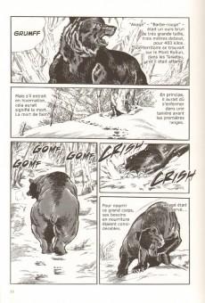 Extrait de Les contrées sauvages -2- Vol. 2 :1975-1986