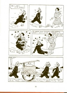 Extrait de Archives Hergé - Tome 4