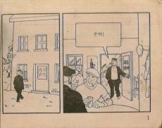 Extrait de Tintin (en chinois) -121PIR- Le trésor de Rackham le Rouge