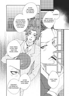 Extrait de Les enquêtes de Sherlock Holmes (Komusubi) - Les Enquêtes de Sherlock Holmes