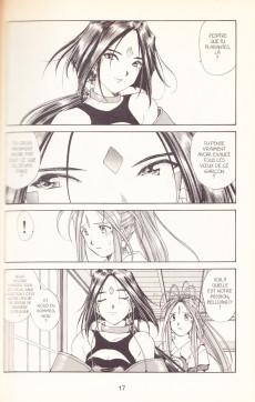 Extrait de Ah! My Goddess -12- Tome 12