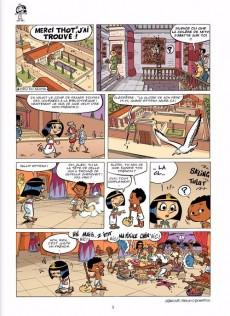 Extrait de Cléo, la petite pharaonne -1- La petite / grande pharaonne