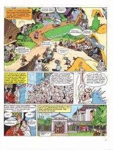 Extrait de Astérix -15b88- La zizanie