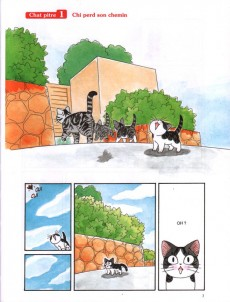 Extrait de Chi - Une vie de chat (grand format) -1- Tome 1