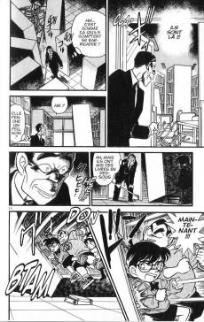Extrait de Détective Conan -10- Tome 10