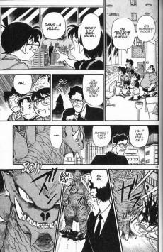 Extrait de Détective Conan -13- Tome 13