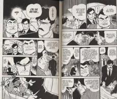 Extrait de Détective Conan -32- Tome 32