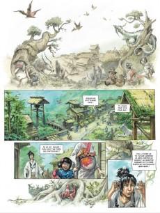 Extrait de Izunas -2- 2/2 : Yamibushi