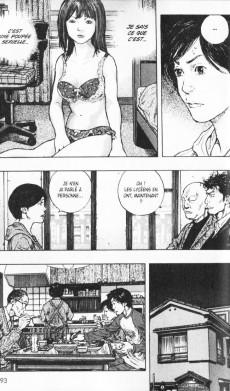 Extrait de Tokyo River's Edge -5- Volume 5