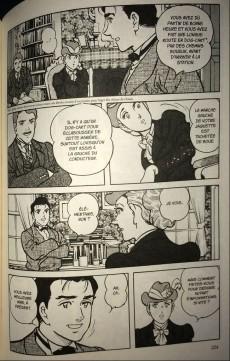 Extrait de Sherlock Holmes (Ishinomori/Ishikawa) -1- Recueil 1